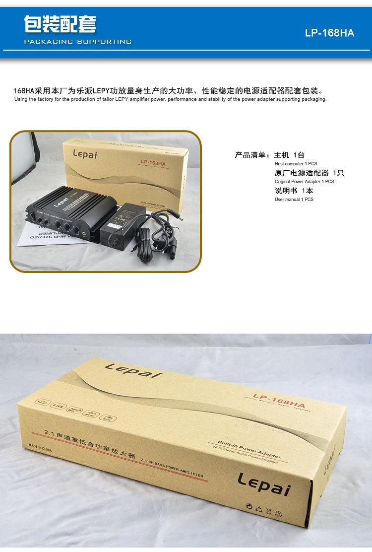 Lepai lp-168ha mini amp review oldschoolstereo. Com bench test.