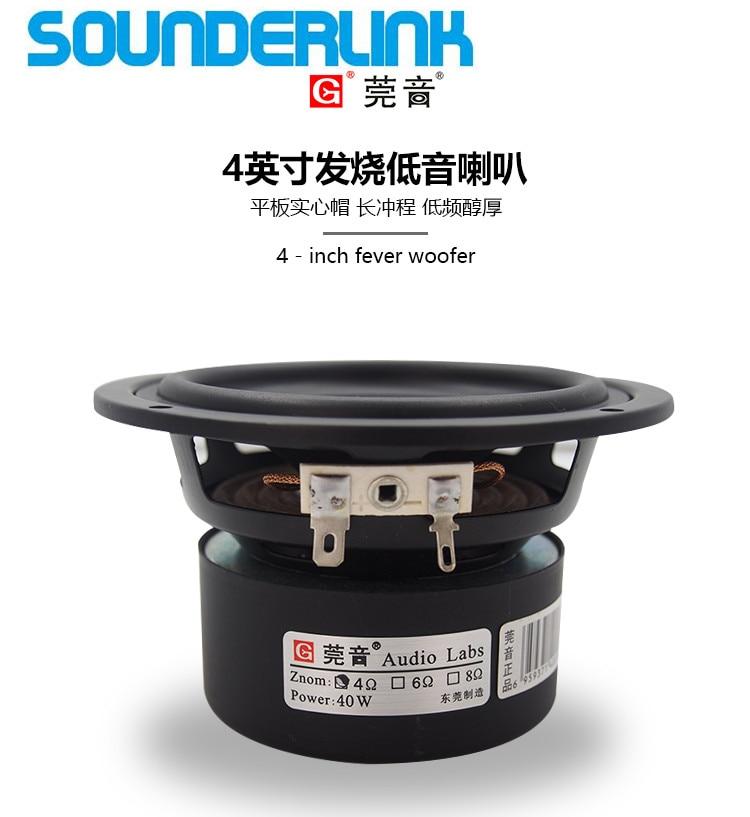 Sounderlink Audio Labs 4inch 60w